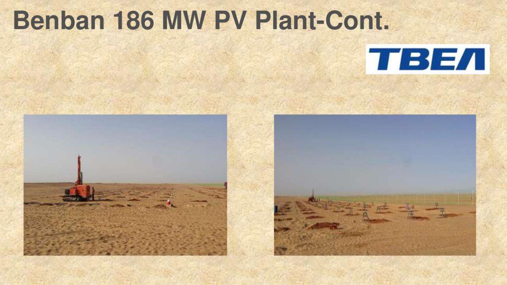 Benban 186 MW PV Plant-Cont.