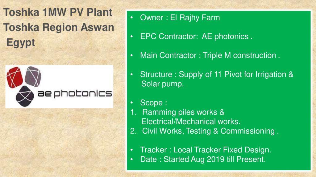 Toshka 1MW PV Plant Toshka Region Aswan Egypt