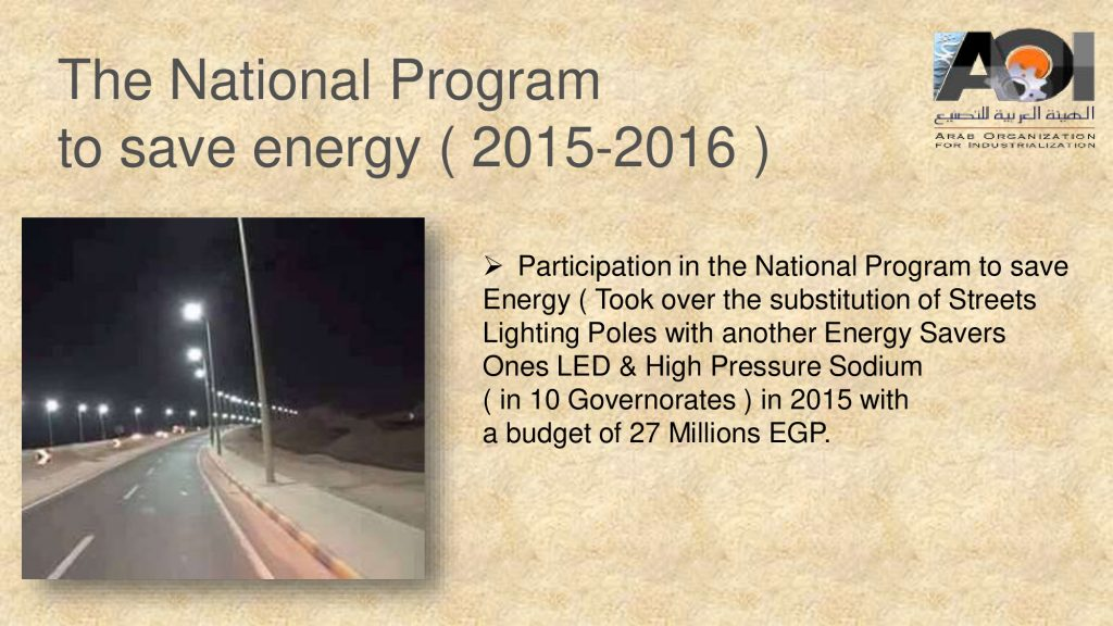 The National Program to save energy ( 2015-2016 )