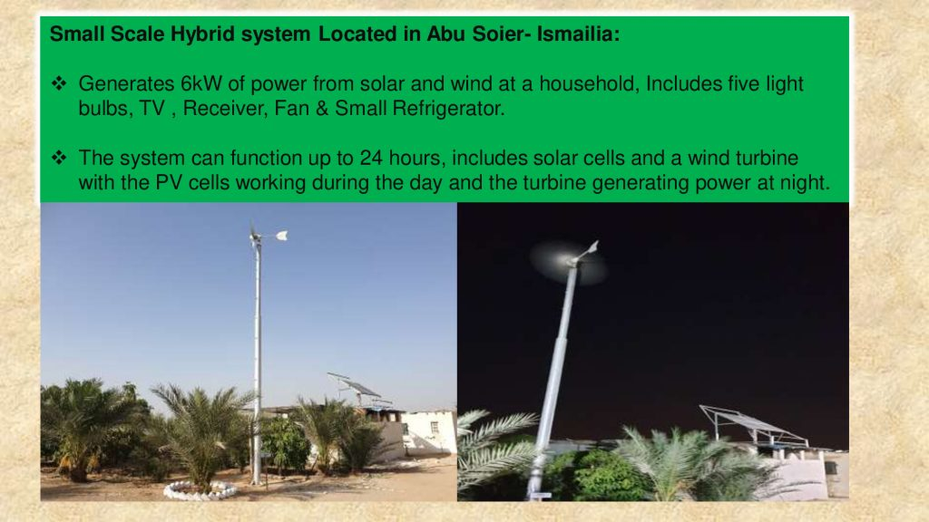 Small Scale Hybrid system Located in Abu Soier- Ismailia: